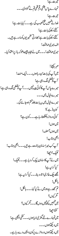 E phrases2-1
