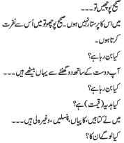phrases 6